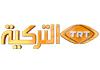 Play TRT Arapça