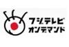 Play Fuji フジテレビ