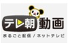 Play Asahi テレビ朝日