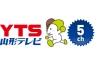 Play YTS山形テレビ