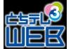 Play とちぎテレビ - Tochigi