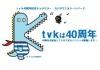 Play Kanagawa - tvk