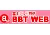 Play 富山テレビ - BBT