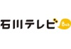 Play 石川テレビ - Ishikawa