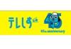 Play テレビ静岡 - SUT