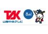 Play 山陰中央テレビ - TSK