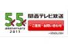 Play 関西テレビ - KTV