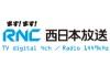 Play 西日本放送 - RNC