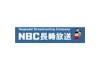 Play NBCテレビ