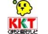 Play くまもと県民テレビ - KKT