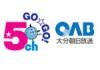 Play OABテレビ