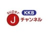 Play KKBテレビ