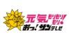 Play サンテレビジョン - SUN