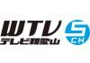 Play テレビ和歌山 - WTV